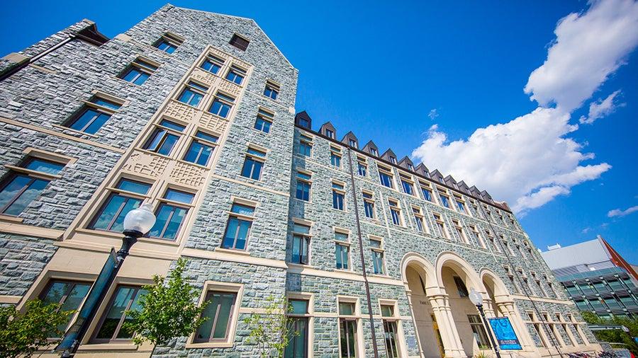 Front of Rafik B. Hariri Building, home of the McDonough School of Business